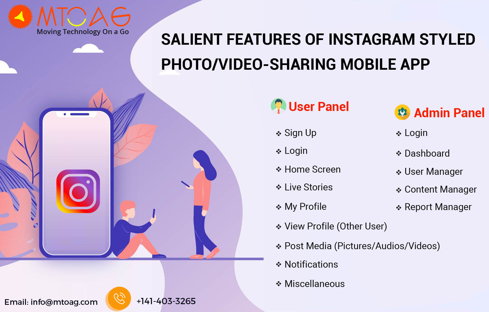 How to create a Mobile App like Instagram?